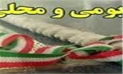 آغاز هشتمین جشنواره بازیهای بومی و محلی در رفسنجان