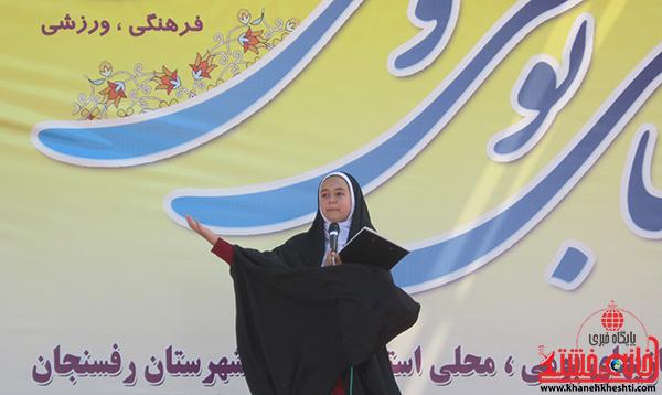 27هشتمین جشنواره بازیهای بومی محلی رفسنجان_بهرمان