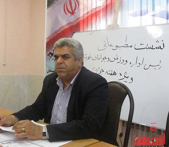 دیدار ۱۰نفر از جوانان برتر کرمانی با رهبر فرزانه انقلاب