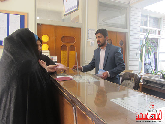 آغاز صدور دفاتر بیمه سلامت/ثبت نام بیش از 19 هزار نفر در رفسنجان
