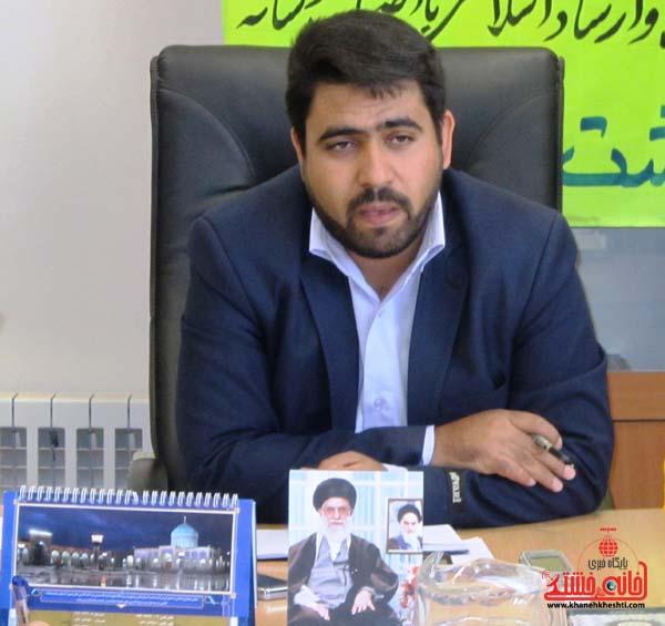تشکیل انجمن خبرنگاران رفسنجان در سال ۹۳