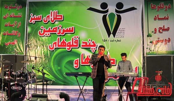 بزرگترین جشنواره دوقلوها و چندقلوهای جنوب شرق کشور در رفسنجان برگزار شد