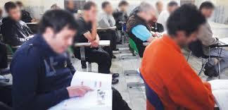 آموزش  14 رشته  اشتغالزایی ویژه زندانیان رفسنجان
