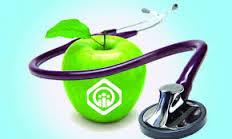 ثبت نام ۱۳ هزار نفر در طرح بیمه سلامت در رفسنجان
