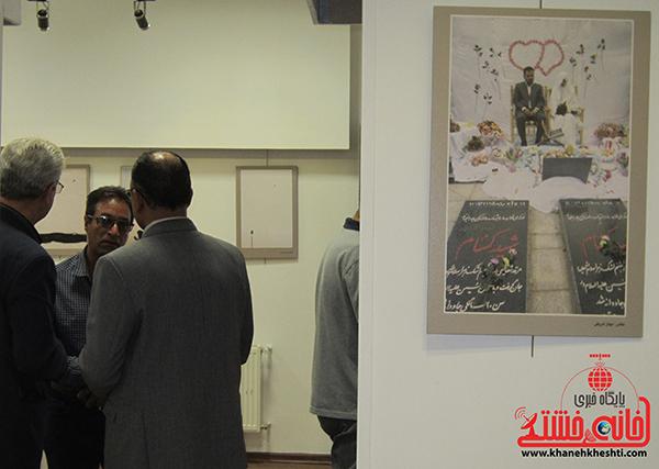 افتتاحیه نمایشگاه عکس بمناسبت هفته فیلم و عکس15