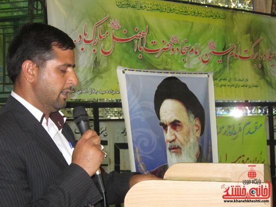 بازدید فرماندار رفسنجان از دهستان رضوان