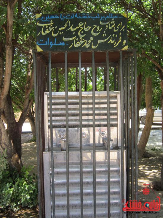 بازدید فرماندار رفسنجان از دهستان رضوان27