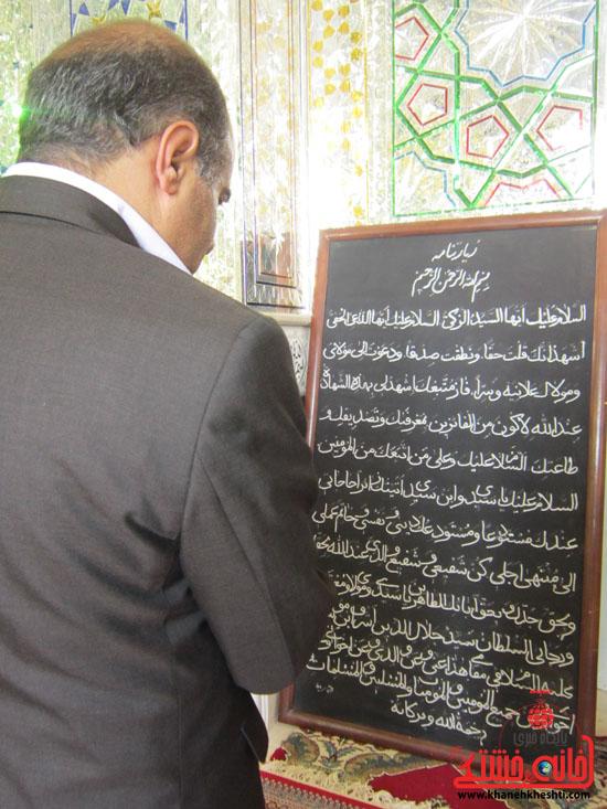 بازدید فرماندار رفسنجان از دهستان رضوان5