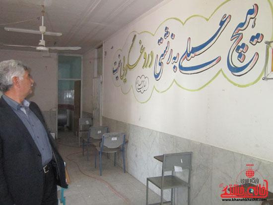 بازدید فرماندار رفسنجان از دهستان رضوان59