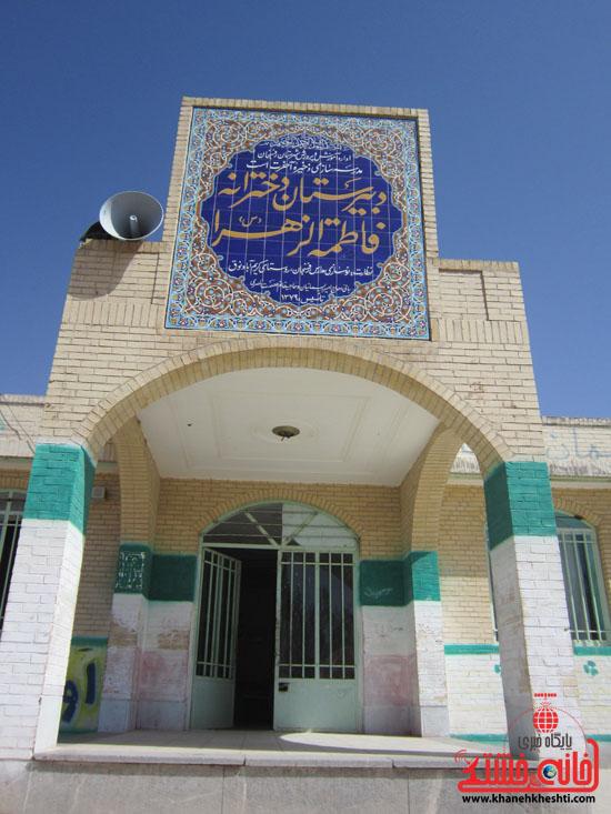 بازدید فرماندار رفسنجان از دهستان رضوان62