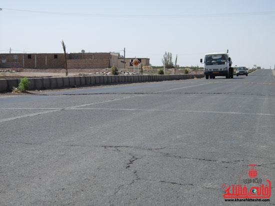 بازدید فرماندار رفسنجان از دهستان رضوان64