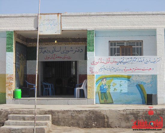 بازدید فرماندار رفسنجان از دهستان رضوان73