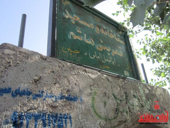بازدید فرماندار رفسنجان از دهستان رضوان80