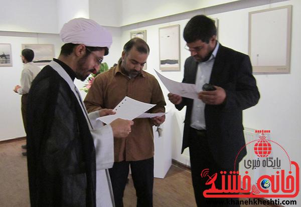 بازدید مسئولین از نمایشگاه عکس1