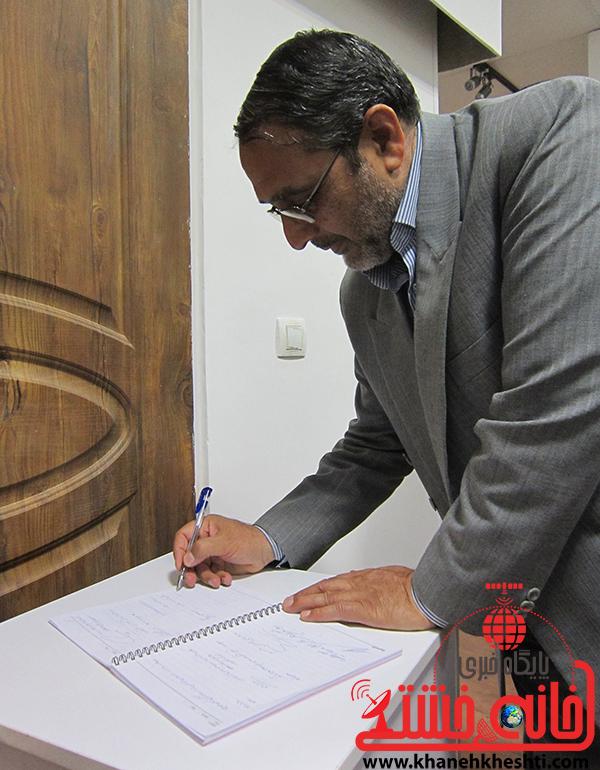 بازدید پورمحمدی شهردار رفسنجان از نمایشگاه عکس1