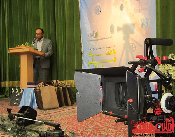 بلوچی سرپرست انجمن سینمای جوانان رفسنجان