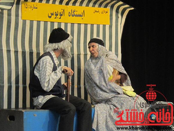 تئاتر زیارت نطلبیده در گرامیداشت هفته رضوی در سالن افصح هجری رفسنجان