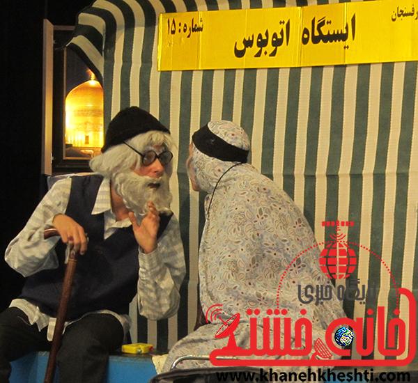 تئاتر زیارت نطلبیده در گرامیداشت هفته رضوی در سالن افصح هجری رفسنجان1