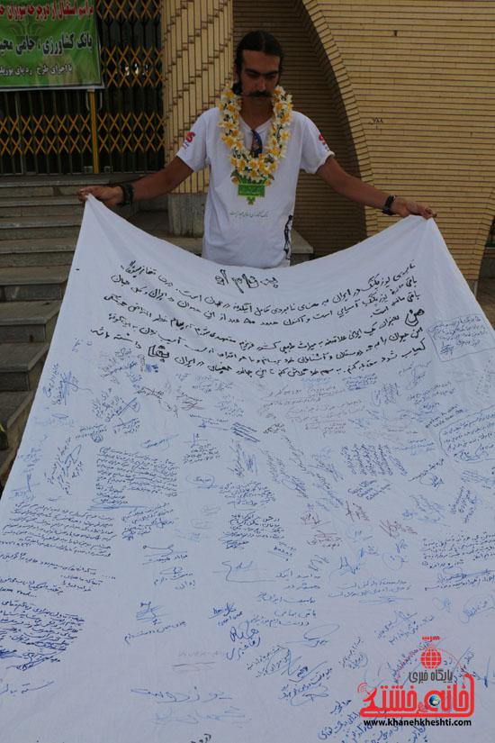 حامیان یوزپلنگ ایرانی در رفسنجان1