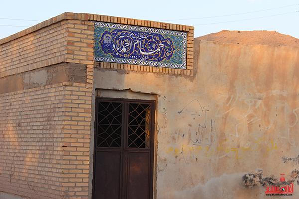 روستای احمدآباد رضوی رفسنجان18