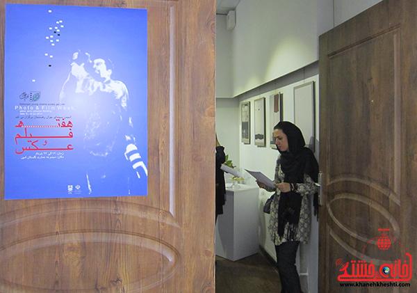 4آثار عکاسان رفسنجانی بمناسبت هفته فیلم و عکس