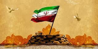 انتشار  بیانیه اعلام موجودیت «جبهه انقلاب اسلامی در فضای مجازی»