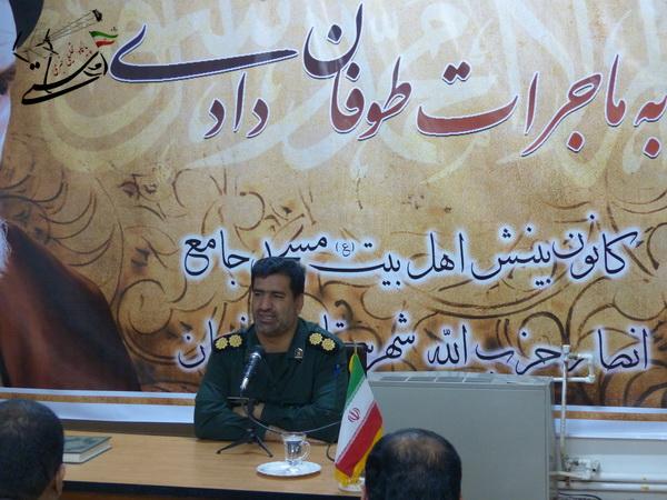 بسیج و سپاه سکاندار حفاظت از ارزشهای فرهنگی اسلام و انقلاب هستند
