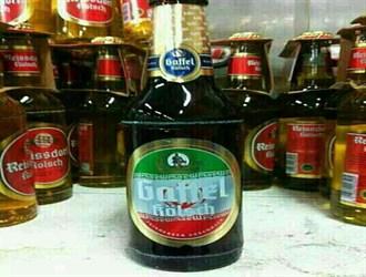 تولید مشروب الکلی با پرچم جمهوری اسلامی در جام جهانی+عکس
