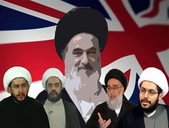آماده باش کامل شبکه های معاند برای پوشش یک دیدار/ وقتی فرقه شیرازی نورچشم ضد نظام میشود+ تصاویر