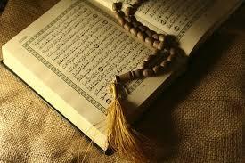 از حافظان کل قرآن کریم رفسنجان تجلیل می شود