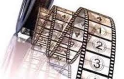 پنجمین جشنواره ملی فیلم کوتاه حسنات اصفهان در رفسنجان برگزار می شود