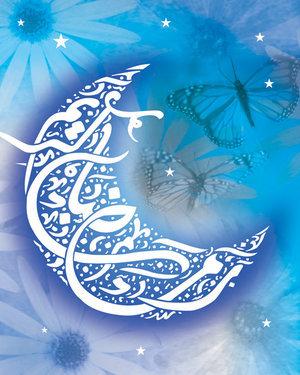 بوی رمضان می آید ، بوی خوش قرآن و شمیم شکوفه های مناجات باخدا