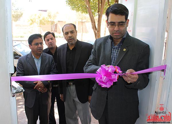اولین مرکز ترک اعتیاد متادون درمان رفسنجان افتتاح شد