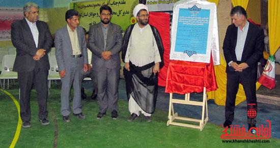 امضای تفاهم نامه فرهنگی، هنری و ورزشی در رفسنجان
