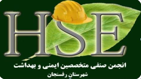دوره ایمنی تخصصی برق در رفسنجان برگزار می شود