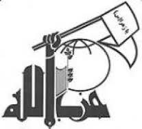 بیانیه انصار حزب الله رفسنجان به مناسبت روز جهانی قدس