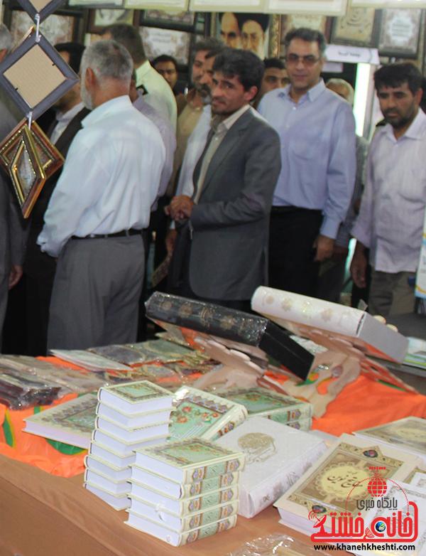 بازدید مسئولین از نمایشگاه بزرگ قرآن  و حجاب و عفاف در رفسنجان