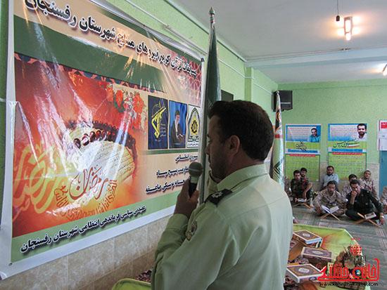 برگزاری مسابقات قرآن کریم نیروهای مسلح در رفسنجان (3)