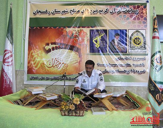 برگزاری مسابقات قرآن کریم نیروهای مسلح در رفسنجان (6)