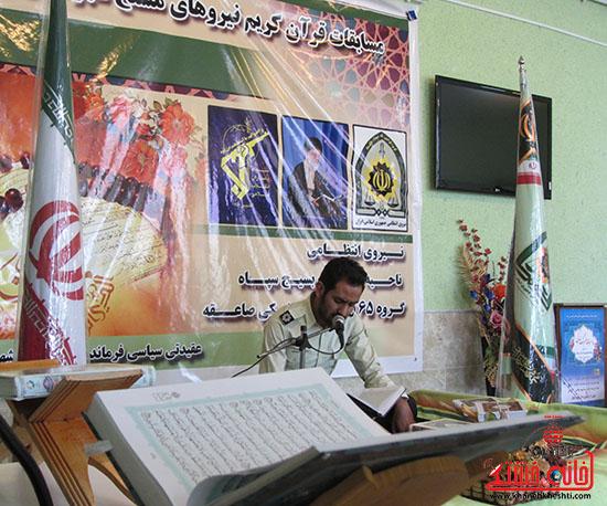 برگزاری مسابقات قرآن کریم نیروهای مسلح در رفسنجان (7)