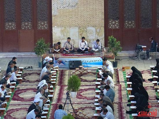 تصاویرجمع خوانی قرآن در رفسنجان-خانه خشتی (8)