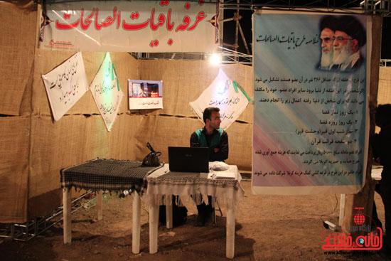 حاشیه مراسم احیاء شب بیست و یکم ماه مبارک رمضان در رفسنجان (11)