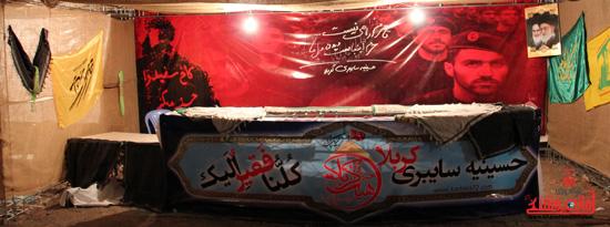 حاشیه مراسم احیاء شب بیست و یکم ماه مبارک رمضان در رفسنجان (16)