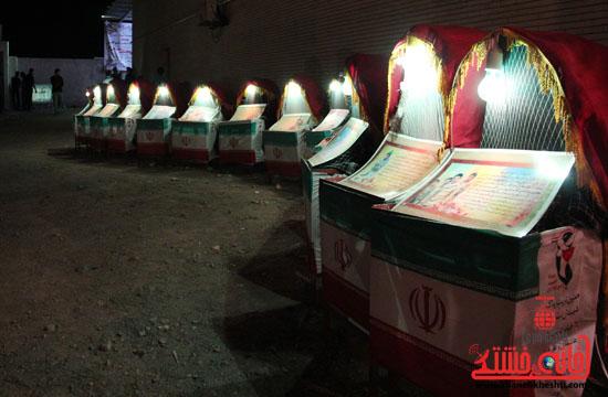 حاشیه مراسم احیاء شب بیست و یکم ماه مبارک رمضان در رفسنجان (17)