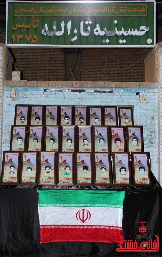 حاشیه مراسم احیاء شب بیست و یکم ماه مبارک رمضان در رفسنجان (5)