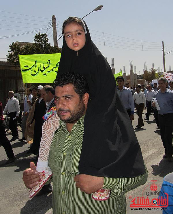 راهپیمایی روز جهانی قدس در رفسنجان2
