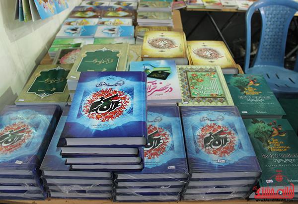 نمایشگاه قرآن در رفسنجان11