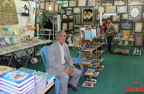 نمایشگاه قرآن در رفسنجان22