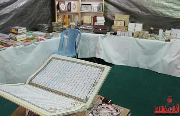 نمایشگاه قرآن در رفسنجان23