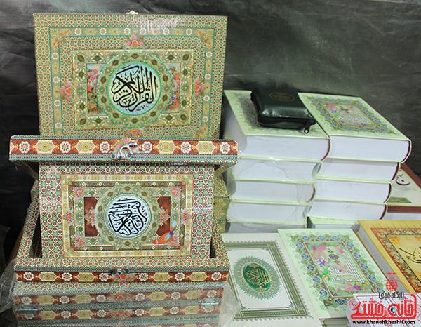 نمایشگاه قرآن در رفسنجان25